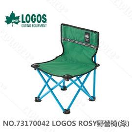 探險家露營帳篷㊣NO.73170042 日本品牌LOGOS ROSY野營椅(綠) 耐重80kg 導演椅 兒童椅 折疊椅 輕便椅 登山椅 烤肉椅