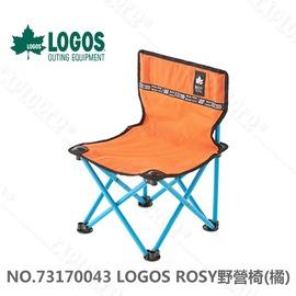 探險家露營帳篷㊣NO.73170043 日本品牌LOGOS ROSY野營椅(橘) 耐重80kg 導演椅 兒童椅 折疊椅 輕便椅 登山椅 烤肉椅