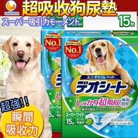 嬌聯Unicharm消臭大師~90^~60cm超吸收狗尿墊大型犬用4L^|15片裝 包