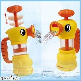 玩具 抽水小黃鴨 寶寶洗澡戲水玩具 黃色小鴨 【HH婦幼館】