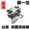 ^~第一佳水族寵物^~前置過濾桶12 16外置過濾器 魚缸 迷你圓桶 外置式無動力 圓筒含