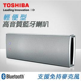 ~  • 2690元 TOSHIBA 輕便型高音質藍芽喇叭 TY~WSP61TW