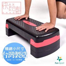 Fun Sport快節奏~階梯踏板^(三段高度^)^(韻律舞踏板 階梯舞 有氧高低衝擊^)
