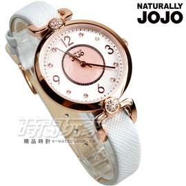 NATURALLY JOJO 閃耀數字 皮革 腕表 雙錶帶 玫瑰金x紅x白 女錶 JO96