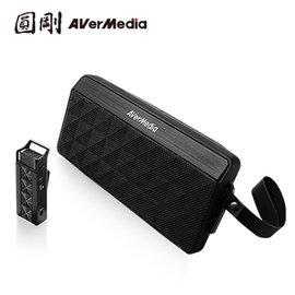 ~電子 ~圓剛 AW330 2.4GHz攜帶式無線教學擴音機組 領夾式行動教學機