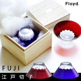 ^~Floyd^~ FUJICHOCO 富士山江戶切子小酒杯 單購