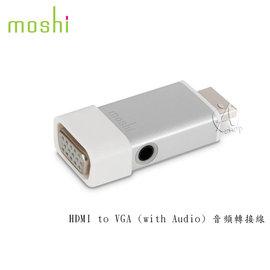 ~A Shop~ Moshi HDMI to VGA ^(with Audio^) 音頻轉
