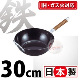 探險家戶外用品㊣H-8154 CAPTAIN STAG 日本鹿牌PEARL日本製 30CM厚板深型鐵鍋 IH200V鐵皮鍋木質把手