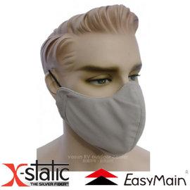 【EasyMain 衣力美】X-static 銀纖維防曬無臭口罩.防曬口罩.透氣口罩/輕盈透氣.抗紫外線.吸濕快乾.防靜電/A0217 淺棕