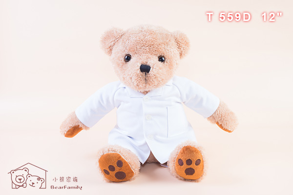 全身45公分 短毛 医生 药师熊 可绣字 附小熊手提袋 毕业季 礼物~*