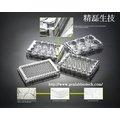 【Jet Biofil】 細胞培養盤 Cell and Tissue Culture Plates