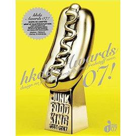 HKDA AWARDS 07 ^! ^(VOL.02^):DESIGN.NO JUNK F