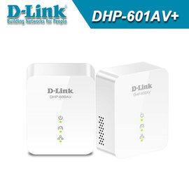 D~Link 友訊 DHP~601AV 1000Mbps 電力線 橋接器 雙包裝 ^(DH