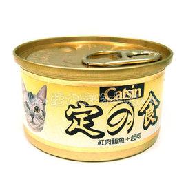 Catsin  Catuna開心~定食貓罐紅肉鮪魚 起司80g一箱24入