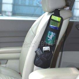 汽車前排座椅側袋 車側袋 椅側袋 多 置物袋 側邊座椅袋 手機掛袋 車用收納袋 儲物袋 車