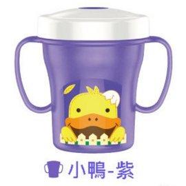 【紫貝殼】『DC09-1』【韓國 EDISON 愛迪生】防漏吸管握把水杯2代 250ml 小鴨紫【保證原廠公司貨】
