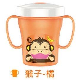 【紫貝殼】『DC09-3』【韓國 EDISON 愛迪生】防漏吸管握把水杯2代 250ml 猴子橘【保證原廠公司貨】