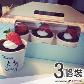 手提粉藍三個杯子蛋糕包裝紙盒 含內托【HH婦幼館】