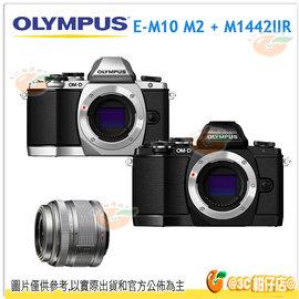 ^~ 0利率 送32G 副電 大吹球 拭鏡布 保護貼等好禮^~ Olympus E~M10
