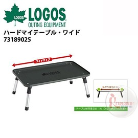 探險家戶外用品㊣NO.73189025 日本品牌LOGOS HARD個人桌49.5x30cm 摺疊桌/折疊桌椅組/摺合桌/折合桌休閒桌