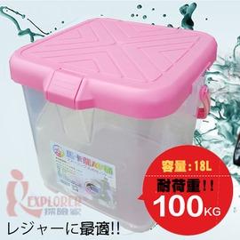 探險家戶外用品㊣NT888PK月光寶盒Macaron RV桶 限定色-馬卡龍玫瑰粉 ~多用途可承重置物桶 (耐重100kg) 整理箱收納箱戶外露營洗車水桶P888
