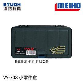 漁拓釣具 明邦 VS~708盒子 ^(置物盒^)