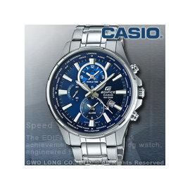 CASIO 卡西歐 手錶 EFR~304D~2A 男錶 指針錶 不鏽鋼錶帶 雙錶盤世界時間