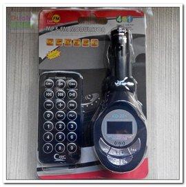 KD~201車用MP3 液晶顯示播放器 mp3 隨身碟 記憶卡