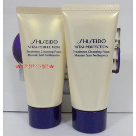 SHISEIDO 資生堂 全效抗痕 亮采賦活潔膚乳50ml^~ :220元  專櫃品