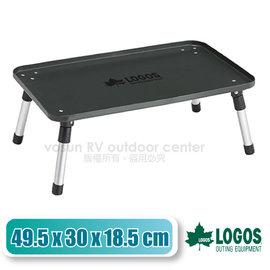 【日本 LOGOS】HARD個人桌.折疊桌.折合桌.置物桌.置物桌.置物架.迷你桌.邊桌.小茶几/重約980g - 耐重10kg/73189025