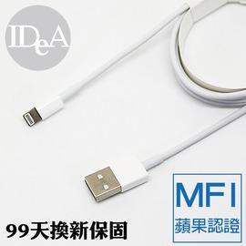 APPLE  Lightning USB充電傳輸線 MFI蘋果數據線 iOS9 iPhon
