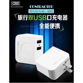 ~Earldom~藝鬥士 ES~168 雙USB插頭2.4A可折疊充 蘋果三星手機平板 充