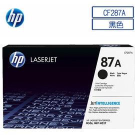 CF287A HP 黑色碳粉匣 : LJ M506 M 527