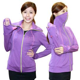 ~3D~U8306~12~3D.KING 抗UV 酷涼二合一專利變形衣 ~ 紫色(無帽款)