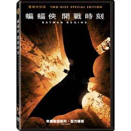 合友唱片 蝙蝠俠:開戰時刻 雙碟版  Batman Begins DVD  ~11 30