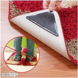 浴室 地墊 防滑墊 可拆洗 地面止滑貼 地毯固定 矽膠片 4片裝【HH婦幼館】