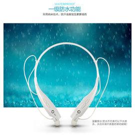 HBS~730 無線藍牙耳機 4.0立體聲 掛脖入耳式 磁力自動吸附 可接聽電話帶MIC