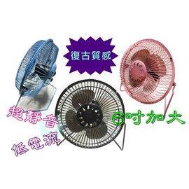 ~塔克~加大 6吋桌扇 迷你扇 強風力 USB 風扇 鋁扇葉 鋁葉迷你風扇 小風扇 電風扇