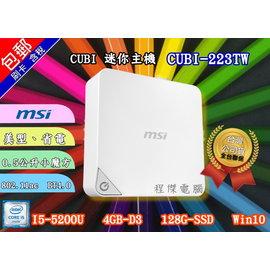 ~高雄程傑電腦~MSI 微星 CUBI~223TW 迷你主機 Intel I5~5200U