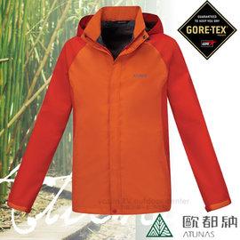 【Atunas 歐都納】男限量新款 Gore-Tex 3L 超輕單件式防風防水透氣外套(三層布/僅470g)登山旅行風雨衣/40週年紀念款 A3-G1515M 柑紅