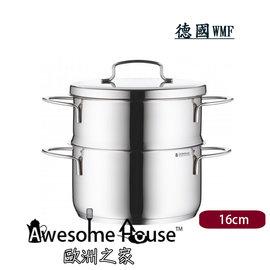 德國WMF 不鏽鋼 1.5L 16cm 雙耳蒸煮湯鍋 #07.1683.6040