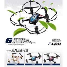 【塔克】空拍 入門款(雙電版) F180 雙電+雙座充+usb充電頭 四軸 遙控飛機 直升機 空拍機