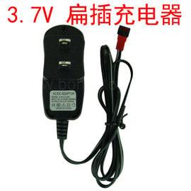 電池接110V 充電座 F181  連接USB充電頭專屬 DFD 四軸 遙控飛機 直升機