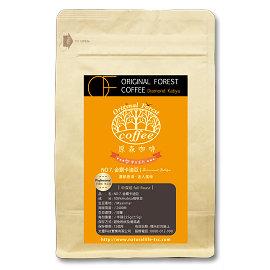 ~原森咖啡~莊園級天然日曬咖啡豆金鑽卡提亞 ^(^#7^) Diamond Katiya