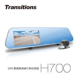 ~速霸科技館~原3980元, 1680元↘全視線 H700 GPS 後視鏡雙鏡頭測速行車記