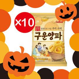 萬花筒 ~CALBEE烤洋蔥圈~首爾 CALBEE 구운 양파 링 70g^(包^)^~1