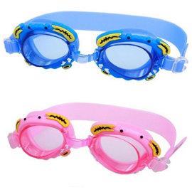 ~ U麻吉 ~UV防水防霧兒童泳鏡 蛙鏡 潛水鏡 浮潛