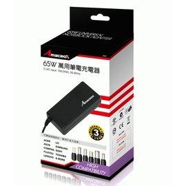 AMACROX FSP NB65 萬用筆電充