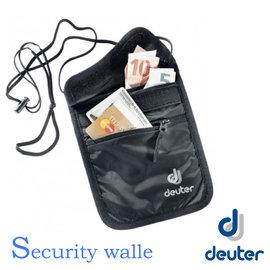 ~德國 Deuter~Security Walle 隱藏式錢包.防盜隨身暗袋~斜背式.貼身