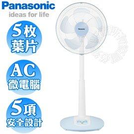 Panasonic國際牌14吋微電腦立地扇 F-L14AMS 電扇 電風扇 立扇